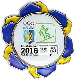 lh16_team_ukraina_snowboard